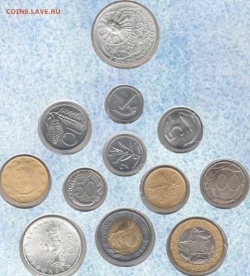 Иностранные монеты, Экзотика, Ватикан - img259