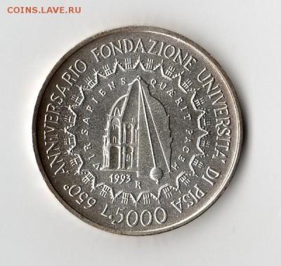 Иностранные монеты, Экзотика, Ватикан - img393