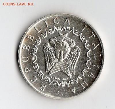 Иностранные монеты, Экзотика, Ватикан - img394
