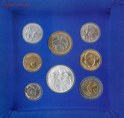 Иностранные монеты, Экзотика, Ватикан - img262