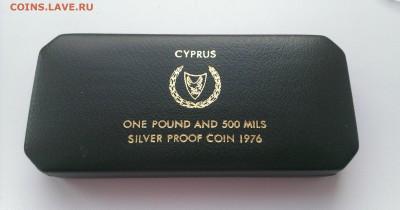 Иностранные монеты, Экзотика, Ватикан - IMAG2539