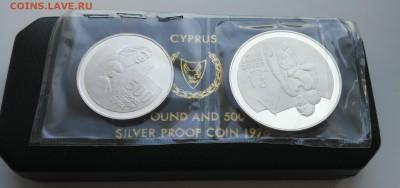 Иностранные монеты, Экзотика, Ватикан - IMG_20160825_135757