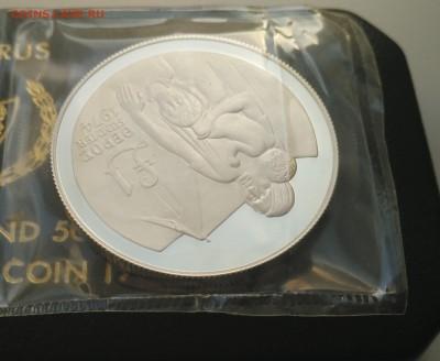 Иностранные монеты, Экзотика, Ватикан - IMG_20161114_110751