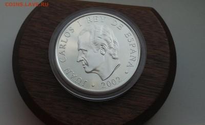 Иностранные монеты, Экзотика, Ватикан - IMG_20160825_135705