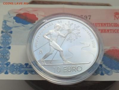 Иностранные монеты, Экзотика, Ватикан - IMG_20161114_110701