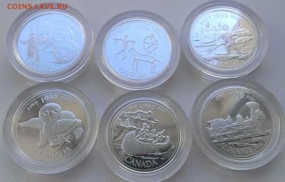Иностранные монеты, Экзотика, Ватикан - IMAG2527