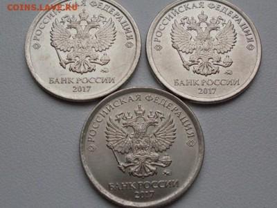 Монеты 2017 года - SDC12838.JPG