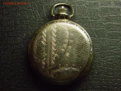 карманные часы (кварц) до  22.02 в 21.30 по москве - Изображение 1457