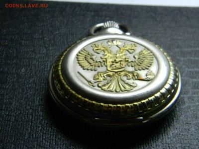карманные часы (кварц) до  22.02 в 21.30 по москве - Изображение 1456
