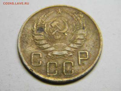 5 коп 1940  до 22.02 в 21.30 по Москве - Изображение 2074