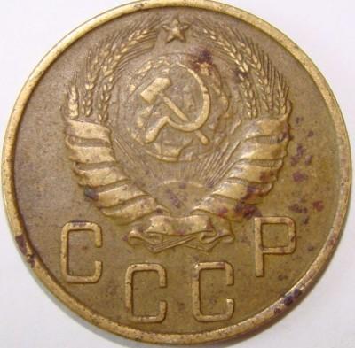 5 копеек 1945 г. - 5 копеек 1945 о