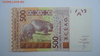 СЕНЕГАЛ 500 ФРАНКОВ 2012 UNC ДО 26.02 22:00 МСК - DSC03952.JPG