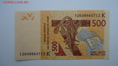 СЕНЕГАЛ 500 ФРАНКОВ 2012 UNC ДО 26.02 22:00 МСК - DSC03951.JPG