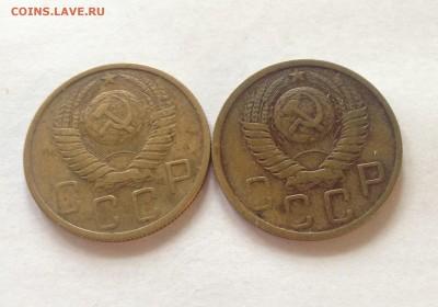 5 копеек 1949г.-2шт. до 27.02.17г. - 549-49-1