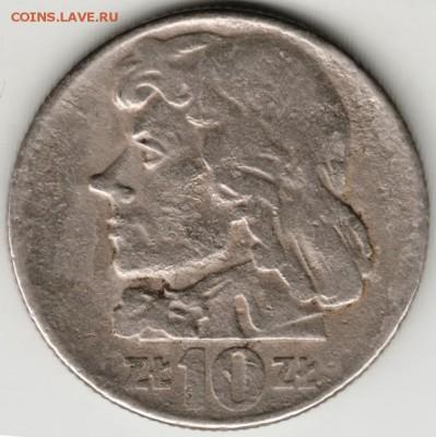 Польша 10 злотых 1959 г. до 24.00 28.02.17 г. - Scan-170221-0024