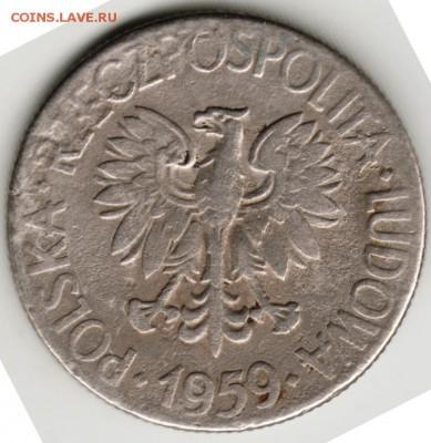Польша 10 злотых 1959 г. до 24.00 28.02.17 г. - Scan-170221-0002