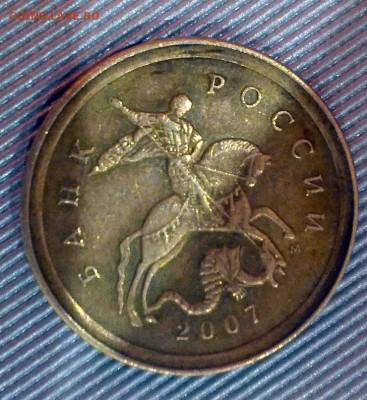 Бракованные монеты - tmunkcffgm0