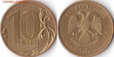 Бракованные монеты - 26..................
