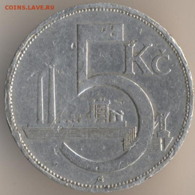 Чехословакия - 15