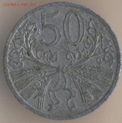 Чехословакия - 31