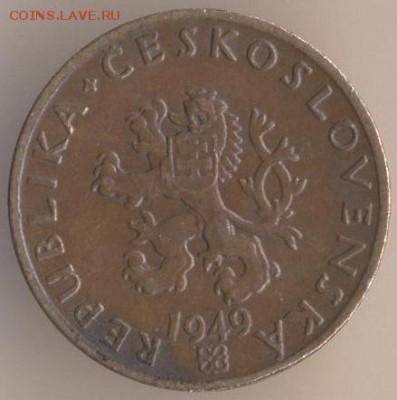 Чехословакия - 36