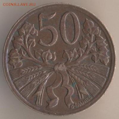 Чехословакия - 39