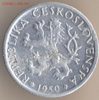 Чехословакия - 44