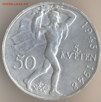 Чехословакия - 49