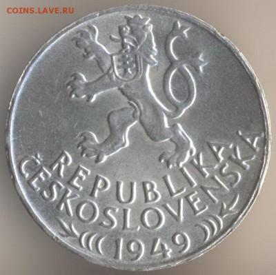 Чехословакия - 60