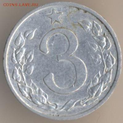 Чехословакия - 65