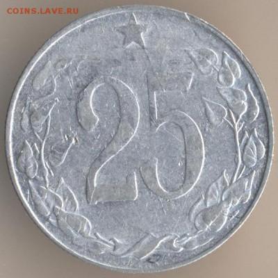 Чехословакия - 71