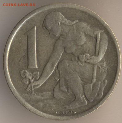 Чехословакия - 73