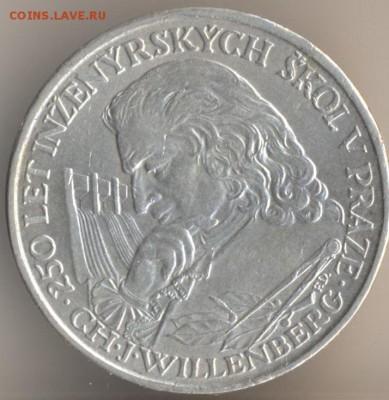 Чехословакия - 82