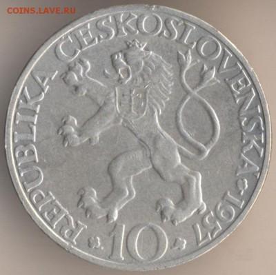 Чехословакия - 81