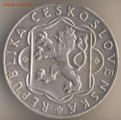 Чехословакия - 84