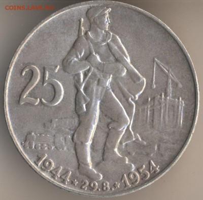 Чехословакия - 83