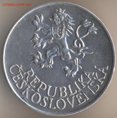 Чехословакия - 86