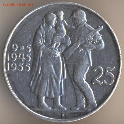 Чехословакия - 85