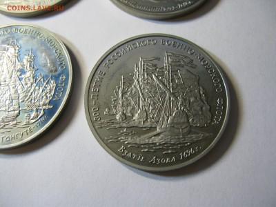 300 лет Флоту Петр, Апраксин и Потемкин набор до 22.00 26.02 - IMG_0623.JPG