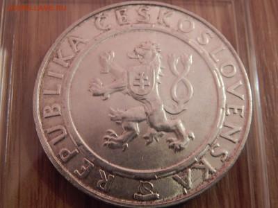 Чехословакия - DSCN2616.JPG