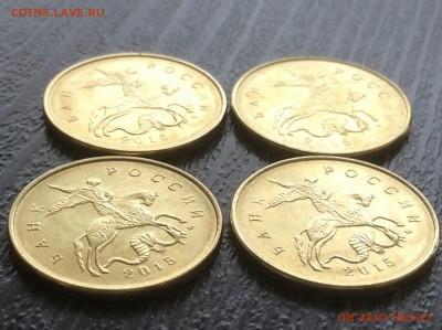 Бракованные монеты - 2017-02-27 11.52.54