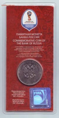 Бракованные монеты - Image0158.JPG