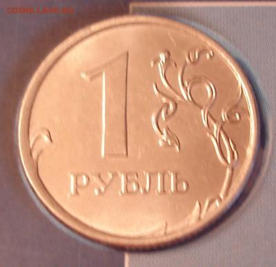 Монеты 2017 года - DSC02020.JPG