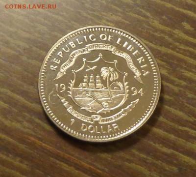 ЛИБЕРИЯ - доллар ЧЕРЕПАХА до 7.03, 22.00 - Либерия черепаха - 2