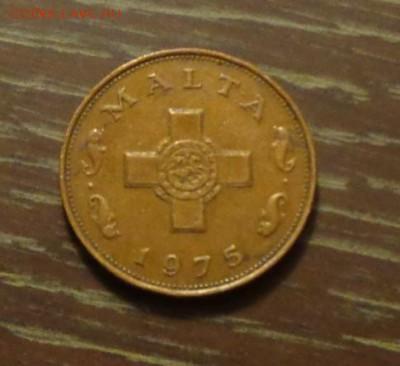 МАЛЬТА - 1ц КРЕСТ до 7.03, 22.00 - Мальта 1 цент 1975-1
