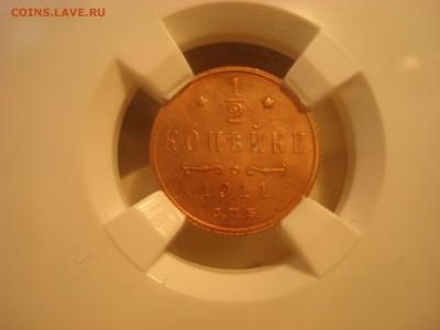 """монеты в слабах """"Национального нумизматического реестра"""" - DSC02114.JPG"""
