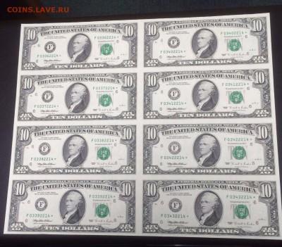 Оформление коллекции монет - 10$