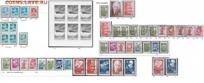 СССР 1976-1991. ФИКС. Отдельные марки 12 стандартн. выпуска - 1976-1991 Двенадцатый стандарт. ФИКС.JPG