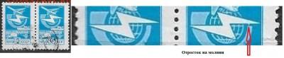 СССР 1983. 12 стандартный выпуск. 5 коп. Разновидность - 1976-1991. Двенадцатый стандарт. 5 к. Разновидность