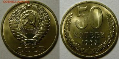 Монеты СССР 1921-1991гг. UNC-XF, вразнобой - P1170501.JPG